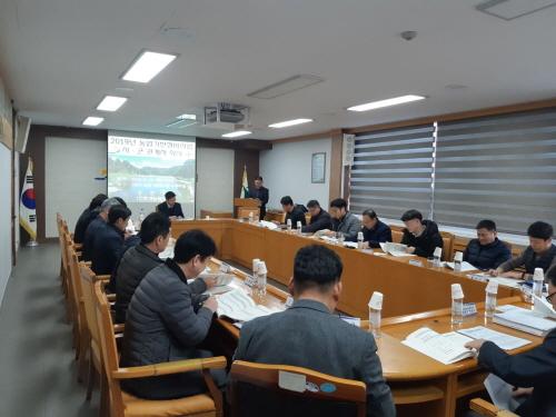 강원도, ´19년 농업기반정비사업 시,군 관계자회의 개최