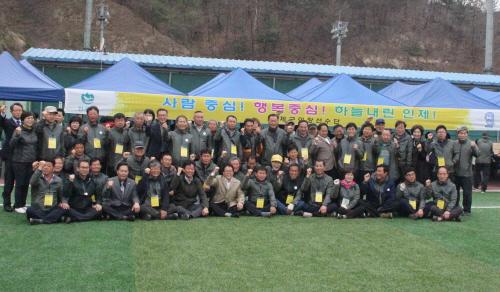 인제군, 철원 '4개군 이장 한마음 체육대회'참가